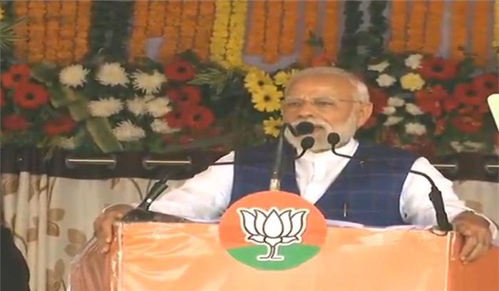 PM मोदी LIVE - विपक्ष कितनी भी मिलावट करे चौकीदार चुप नहीं बैठेगा, अपनी किताब खुलने के डर से मैं सुल्तानों पर हाथ डालना नहीं छोड़ूंगा