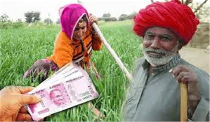 प्रधानमंत्री किसान सम्मान योजना में 110 करोड़ का घोटाला , करीब 100 अफसर-कर्मचारी निलंबित