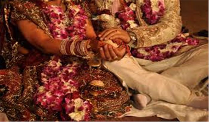 समुदाय विशेष में शादी करों और सरकार से पाओ 2.5 लाख रुपये, सरकार ने पुराने नियमों में किया बदलाव