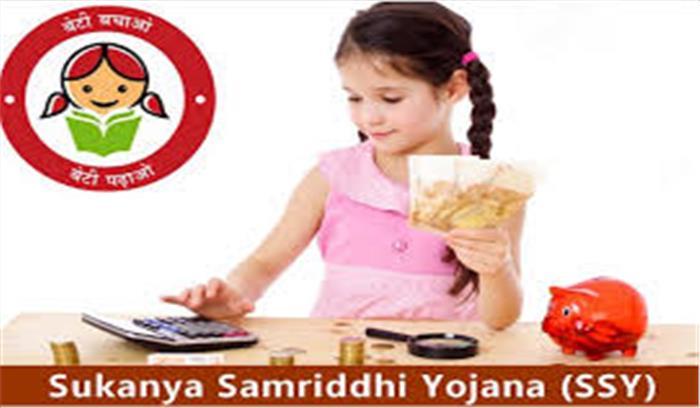 आज अपनी बेटी के नाम 250 रुपये में खुलवाए यह खाता , पढ़ाई - शादी के समय लाखों रुपये में पाए धनराशि