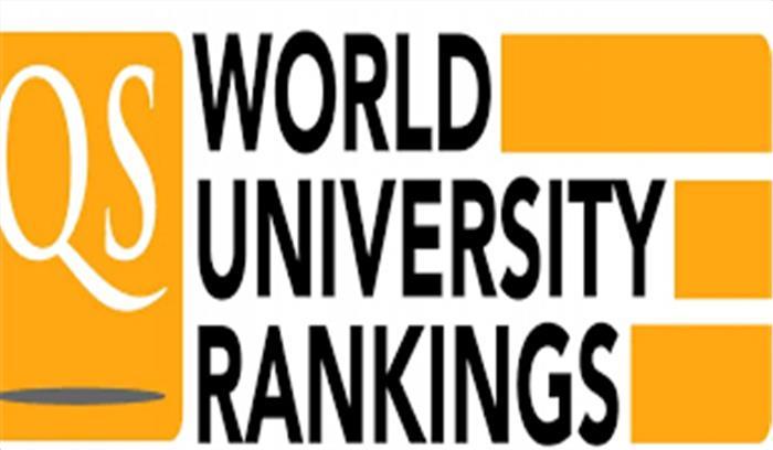 QS वर्ल्ड की रैंकिंग लिस्ट जारी, IIT बॉम्बे भारत की टॉप यूनिवर्सिटी बनी