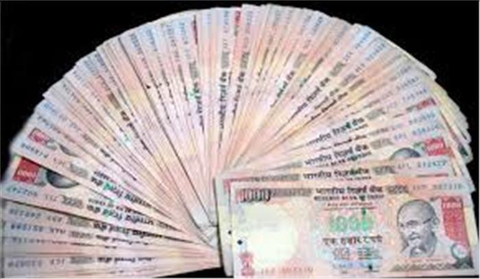 भारतीय बाजार में जल्द आएगा 1000 का नया नोट रिजर्व बैैंक ने शुरू की प्रिंटिंग