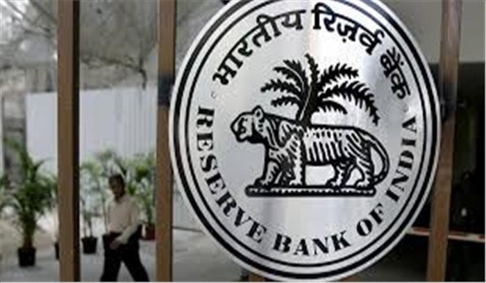 RBI ने रेपो रेट में की 0.25 फीसदी की कटौती , लोगों को घर की EMI में मिलेगी बड़ी राहत