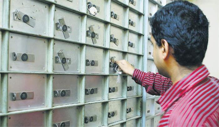 लॉकरों की सुरक्षा की जिम्मेदारी बैंक पर डाली, लेकिन चोरी सामान की भरपाई के लिए विशेष परिपत्र नहीं