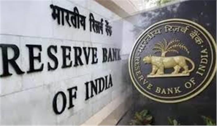 देश के खजाने में तेजी से गिरावट , मोदी सरकार फिर RBI से मांग सकती है 45 हजार करोड़ की आर्थिक मदद