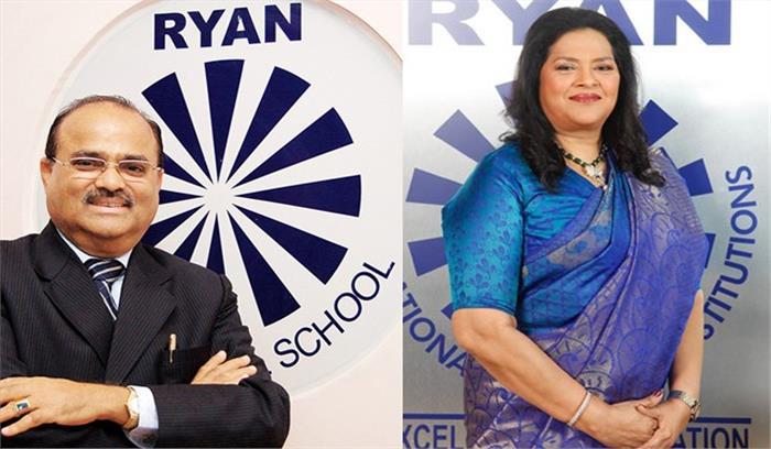 रेयान स्कूल हत्याकांड में मलिकों की अग्रिम जमानत पर बॉम्बे हाईकोर्ट में आज सुनवाई