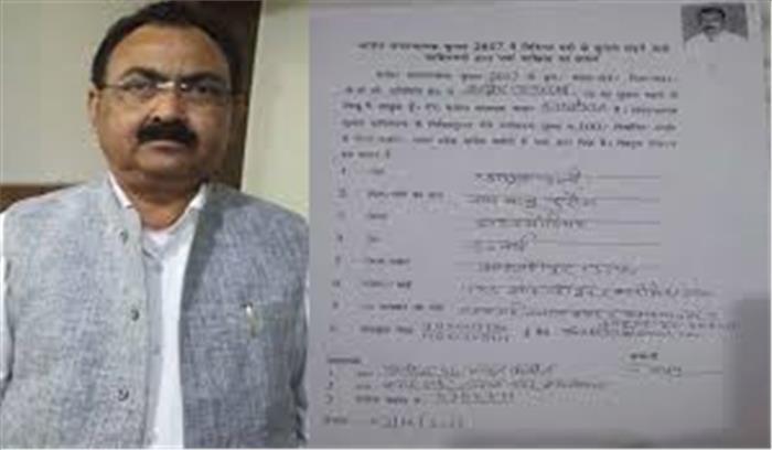 कांग्रेस अध्यक्ष चुनाव - राहुल के सामने चुनाव लड़ने को अयूब अली ने भरा नामांकन, पार्टी नेे बिना कारण बताए आवेदन खारिज किया