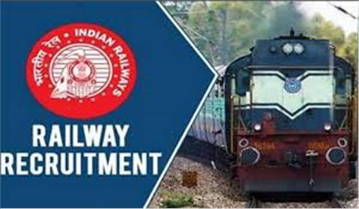 रेलवे में फिर निकली बंपर भर्तियां , 63,200 हजार रुपये तक का है वेतनमान , जानें कैसे करें आवेदन