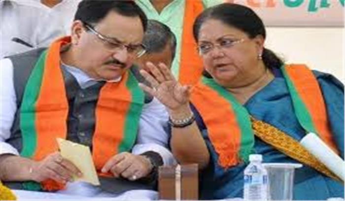 राजस्थान भाजपा के वरिष्ठ नेता दिल्ली तलब , बैठक में वसुंधरा राजे को नहीं बुलाया , बड़ी रणनीति के संकेत