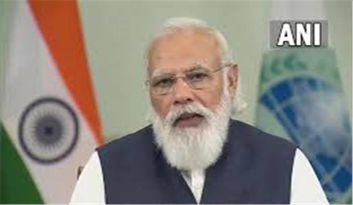 PM मोदी ने SCO की बैठक में दो टूक - बढ़ता कट्टरवाद बड़ा संकट , इससे मिलकर लड़ना होगा