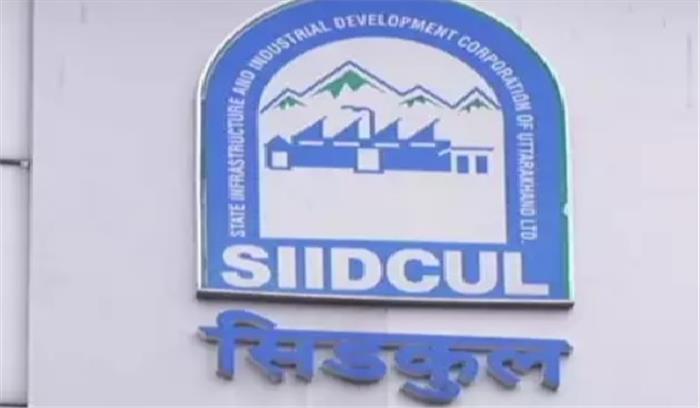 कांग्रेस सरकार में सिडकुल के तहत हुए निर्माण कार्यों की जांच करेगी SIT , त्रिवेंद्र रावत सरकार ने जारी किए आदेश