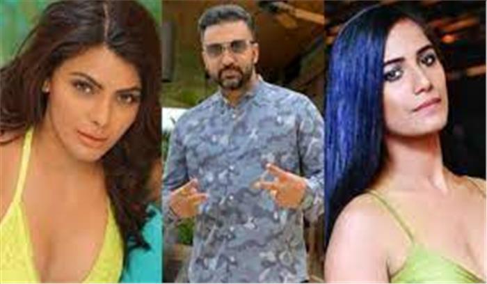 कुंद्रा पॉर्न इंडस्ट्री में आने वाली अभिनेत्रियों को हर प्रोजेक्ट का देता था 30 लाख रुपये , शर्लिन चोपड़ा ने किए खुलासे