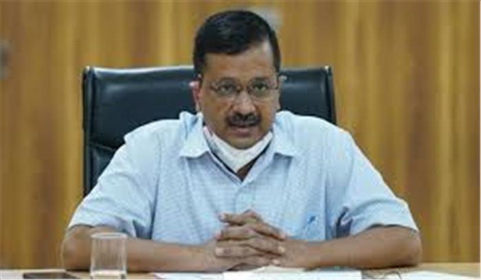 केजरीवाल के सिंगापुर स्ट्रेन वाले बयान पर हंगामा , भारतीय उच्चायुक्त तलब , MEA ने दी सफाई