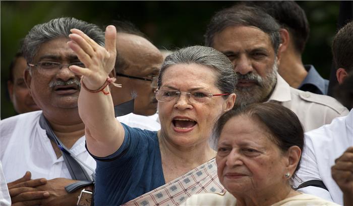 सोनिया गांधी ने अपनी