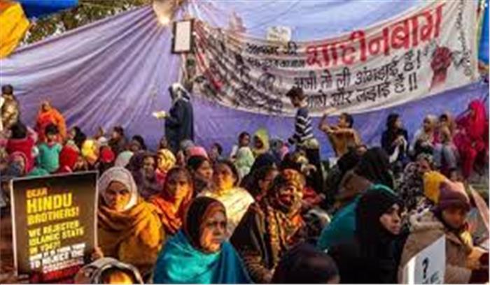 शाहीन बाग केस में SC ने कहा- विरोध प्रदर्शन का अधिकार लेकिन अंग्रेजों के राज वाली हरकतें अब करना सही नहीं