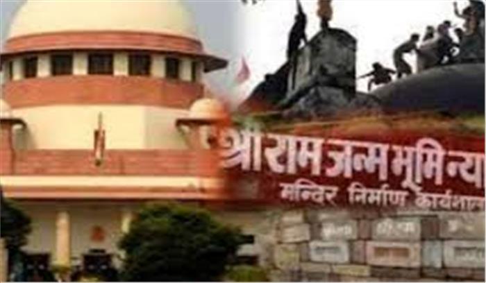 breaking news - सुप्रीम कोर्ट ने अयोध्या मामले की सभी 18 पुनर्विचार याचिकाओं को खारिज किया