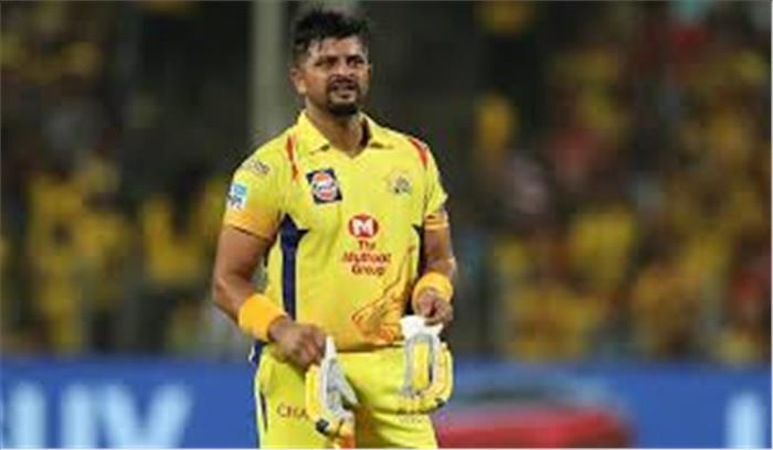 IPL पर लगातार ग्रहण , अब CSK के दिग्गज बल्लेबाज  सुरेश रैना भारत लौटे , एक तेज गेंदबाज -स्टाफ हुआ कोरोना संक्रमित