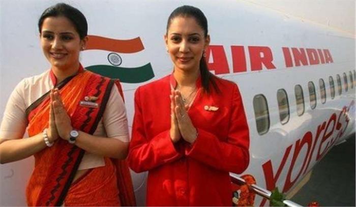 एयर इंडिया ने राष्ट्रपति कोविंद की बेटी स्वाति को एयर होस्टेस के काम से हटाया