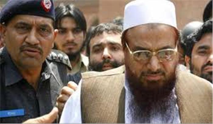 पाकिस्तान : टेरर फंडिंग मामले में हाफिज सईद दोषी करार , गुंजरावाला कोर्ट ने केस PAK के गुजरात में शिफ्ट किया