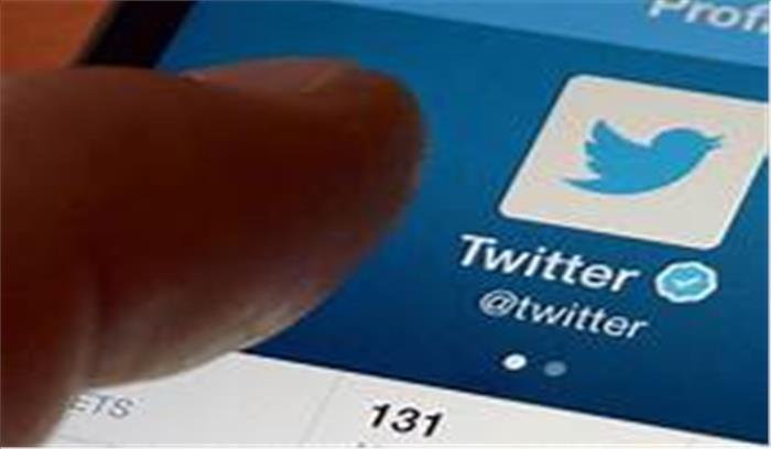 फेक न्यूज फैलाने वालों पर चला ट्विटर का 'डंडा', 7 करोड़ अकाउंट्स को किया सस्पेंड