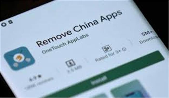 अपने मोबाइल से तुरंत हटाएं ये 52 चीनी एप , यूपी एसटीएफ का अपने कर्मचारियों को आदेश