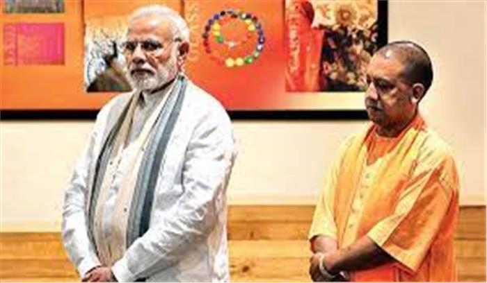 BREAKING NEWS - मोदी - योगी की बैठक शुरू , गृहमंत्री से मुलाकात के बाद CM को निर्देश - संगठन - सरकार को साथ लेकर चलें