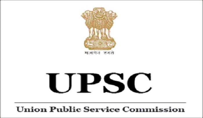 UPSC में निकली बंम्पर भर्तियां, इस तरह करें आवेदन
