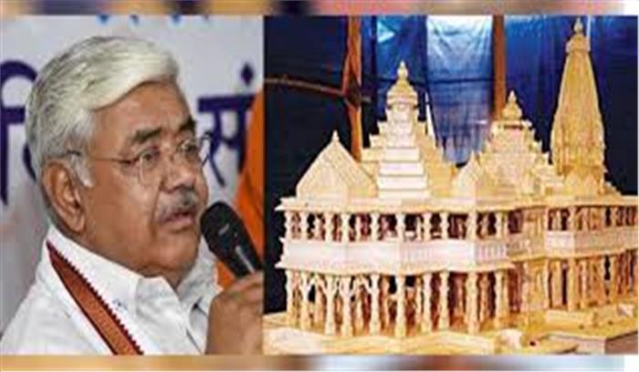 breaking news - भाजपा को vhp का बड़ा झटका कार्यकारी अध्यक्ष बोले- कांग्रेस अपने घोषणापत्र में राम मंदिर रखे तो पार्टी पर विचार संभव