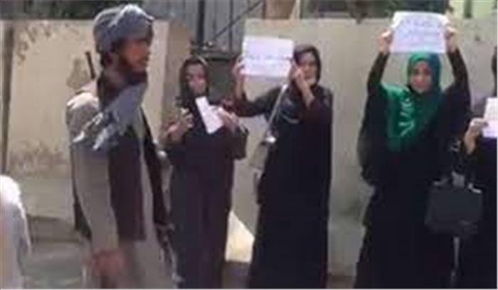 काबुल में महिलाओं ने किया तालिबान के खिलाफ प्रदर्शन , कहा – हम 20 साल पहले वाली महिलाएं नहीं