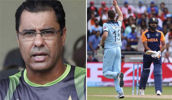टीम इंडिया की इंग्लैंड से हार पर भड़के वकार यूनिस , लिखा- कुछ चैंपियंस खेल भावना के टेस्ट में बुरी तरह फेल