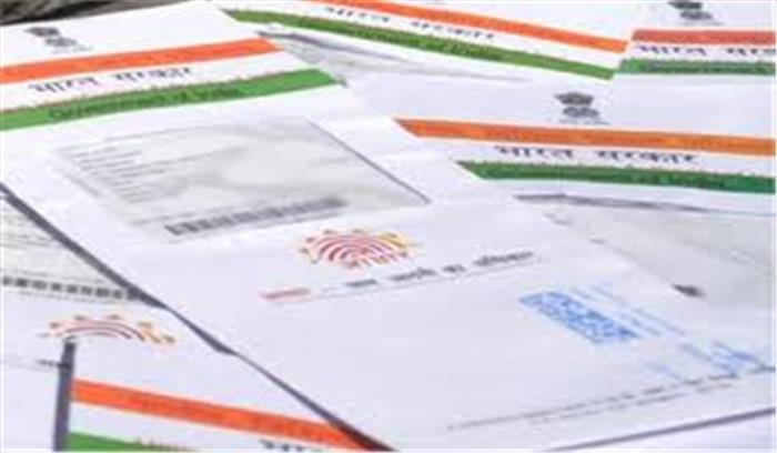 1 अक्टुबर से मृत्यु प्रमाण पत्र के लिए आधार कार्ड का नंबर देना होगा अनिवार्य