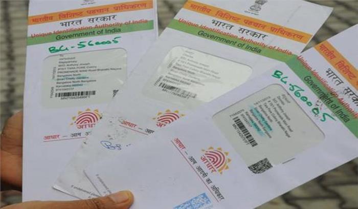 बिना आधार कार्ड या पहचान-पत्र के नहीं मिलेंगे आंगनबाड़ी के लाभ