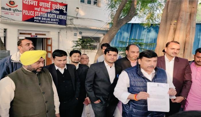 अभी-अभी : राफेल सौदे को लेकर आप सांसद संजय सिंह ने पीएम मोदी के खिलाफ नामजद शिकायत दर्ज करवाई