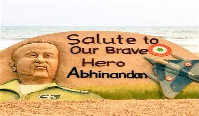अभिनंदन की वतन वापसी पर भारत-पाकिस्तान की जनता ने किए भावुक पोस्ट , कुछ ऐसे दी शुभकामनाएं