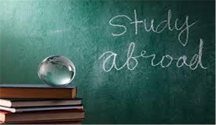 विदेश में पढ़ाई करने का सपना अब होगा पूरा, इन जगहों पर फ्री में मिलती है हायर एजुकेशन