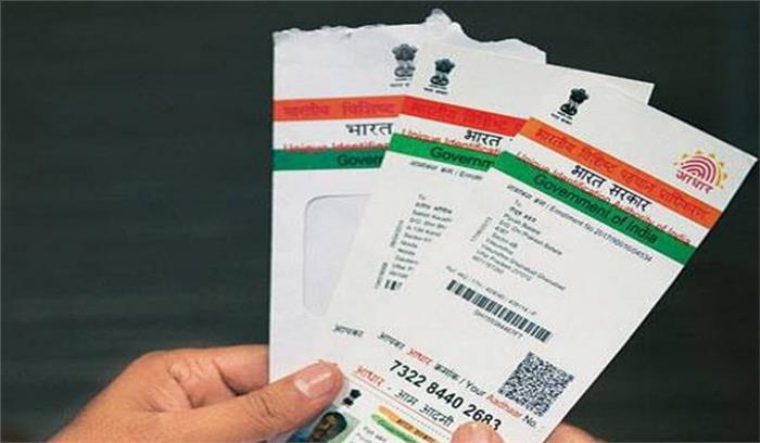 सरकार की नई तैयारियां, अब बिना आधार कार्ड नहीं बन सकेगा ड्राइविंग लाइसेंस