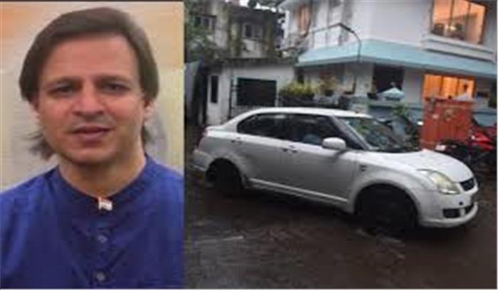 अभिनेता विवेक ओबरॉय के जुहू स्थित घर पर पुलिस की रेड , पुलिस ने खंगाला घर का कोना कोना