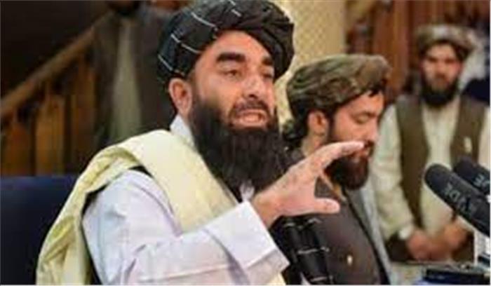 तालिबान की चेतावनी - अब किसी भी अफगानिस्तानी को देश छोड़कर नहीं जाने देंगे