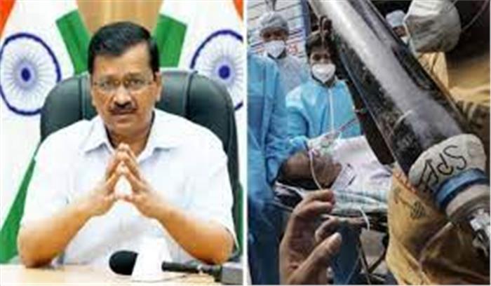 दिल्ली में फिर बढ़ाया गया एक हफ्ते का लॉकडाउन , केजरीवाल ने ट्वीट करके दी जानकारी