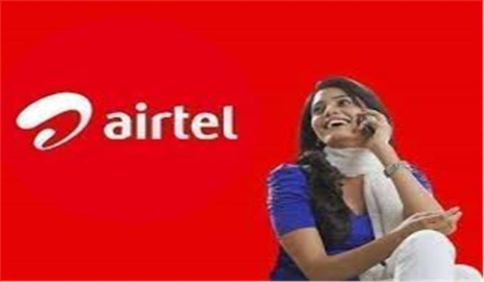 एयरटेल ने अपने इस राज्य में बंद की 3G सर्विस , उपभोक्ताओं को बदलने होंगे अपने मोबाइल फोन