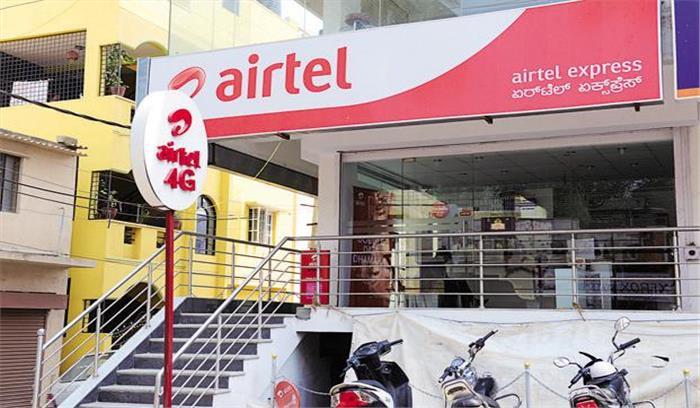 Airtel का बम्पर ऑफर , रिचार्ज करें और जीतें 400 रुपये का कैशबैक