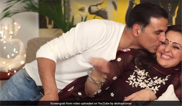 अक्षय कुमार की बहन ने बताया भाई से मिले सबसे बेहतरीन रक्षाबंधन गिफ्ट के बारे में, देखें पूरा  वीडियो