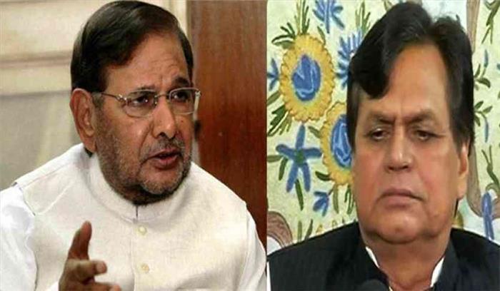 पार्टी से बगावत नेताओं को पड़ी महंगी, शरद यादव और अली अनवर की राज्यसभा की सदस्यता गई