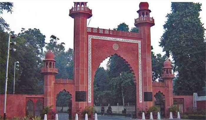अलिगढ़ मुस्लिम यूनिवर्सिटी शुरू करेगी मौलवी बनाने का कोर्स , सेना में मिल सकेगी नायब सूबेदार रैंक पर भर्ती