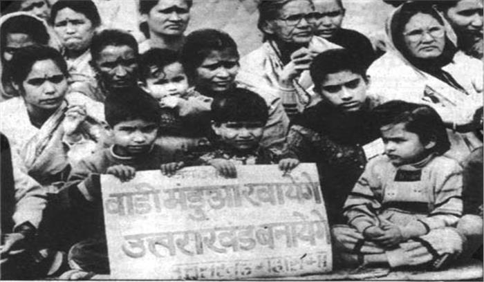 रामपुर तिराहा कांड - इलाहबाद हाईकोर्ट ने मांगी मुकदमों की प्रगति रिपोर्ट , 25 जनवरी को होगी सुनवाई