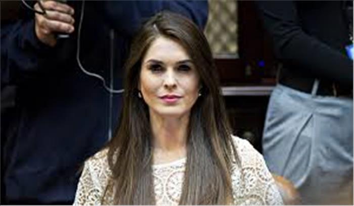 ट्रंप ने 8 महीने के शासनकाल में तीसरी बार बदला व्हाइट हाउस का सूचना प्रमुख, 28 साल की पूर्व मॉडल को सौंपा यह पद