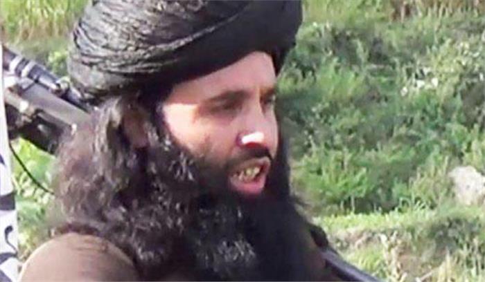 अमेरिका ने तालिबान सरगना मुल्ला फजलुल्ला के सिर पर रखा भारी इनाम, जानकारी देने वाले को मिलेंगे 32 करोड़