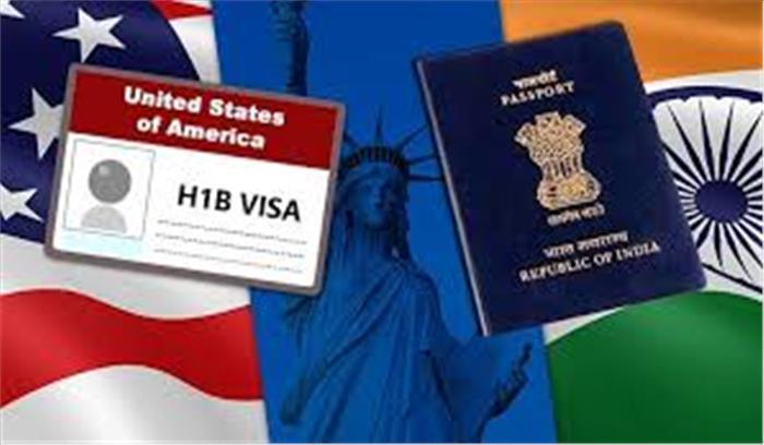 अमेरिका ने H1B वीजा में की 30 फीसदी तक कटौती , भारतीय आईटी प्रोफेशनल को बड़ा झटका