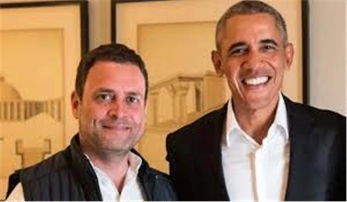 ओबामा ने राहुल गांधी को कहा - नर्वस और अपरिपक्व छात्र , जिसने होमवर्क नहीं किया , भाजपा ने भी कसा तंज
