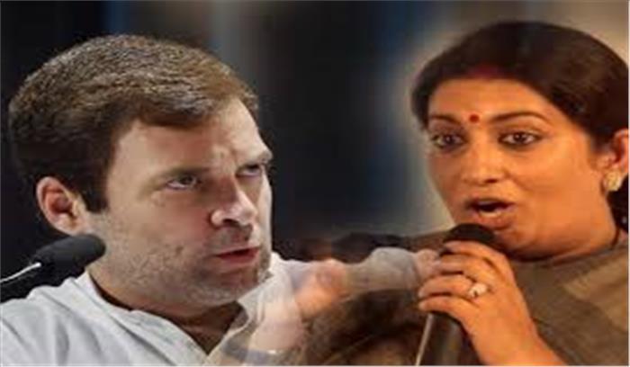 स्मृति ईरानी ने राहुल गांधी पर कसा चुभने वाला तंज , अमेठी सीट पर 11 को भरेंगी नामांकन